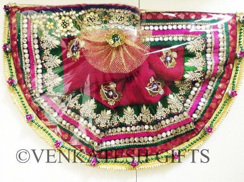 Fancy Wedding Saree Tray